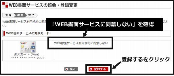 web書面02