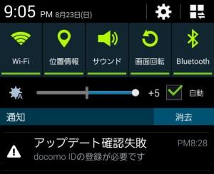 docomoid01