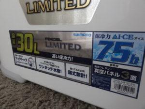DSC02968