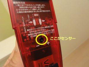 shitaji1009-08